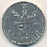 Латвия, 50 сантим (1992–2009 г.)
