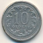 Польша, 10 грошей (1991 г.)