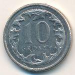 Польша, 10 грошей (2012 г.)