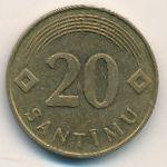 Латвия, 20 сантим (1992–2009 г.)