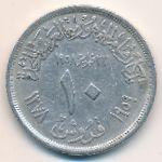 Египет, 10 пиастров (1959 г.)