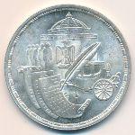 Египет, 5 фунтов (1987 г.)