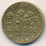 Албания, 0,05 лек (1940 г.)