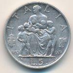 Италия, 5 лир (1937 г.)