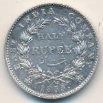 Британская Индия, 1/2 рупии (1835 г.)