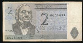 Эстония, 2 кроны (1992 г.)