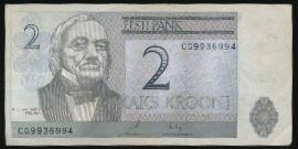 Эстония, 2 кроны (2006 г.)