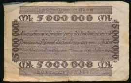 Дортмунд., 5000000 марок (1923 г.)
