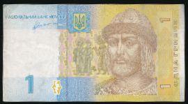 Украина, 1 гривна (2011 г.)