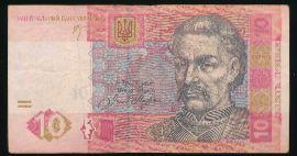Украина, 10 гривен (2006 г.)