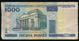 Беларусь, 1000 рублей (2000 г.)