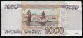 Россия, 1000 рублей (1995 г.)