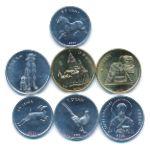 Нагорный Карабах, Набор монет (2004 г.)