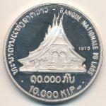 Лаос, 10000 кип (1975 г.)