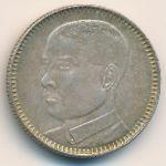 Кванг-Тунг, 20 центов (1929 г.)