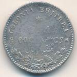 Эритрея, 1 лира (1890 г.)