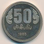 Лаос, 50 кип (1985 г.)