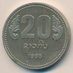 Лаос, 20 кип (1985 г.)