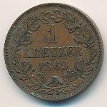 Баден, 1 крейцер (1869 г.)