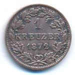 Вюртемберг, 1 крейцер (1872 г.)