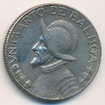 Панама, 1/4 бальбоа (1966–1980 г.)