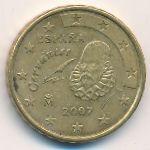Испания, 10 евроцентов (2007 г.)
