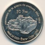 Остров Жуан-ди-Нова, 50 франков (2014 г.)