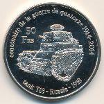 Острова Глорьез, 50 франков (2014 г.)