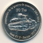 Бассас-да-Индия, 50 франков (2014 г.)