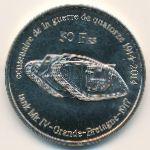 Остров Европа, 50 франков (2014 г.)