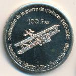 Острова Глорьез, 100 франков (2015 г.)