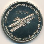 Бассас-да-Индия, 100 франков (2015 г.)