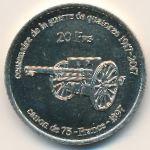 Острова Глорьез, 20 франков (2017 г.)