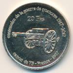Остров Жуан-ди-Нова, 20 франков (2017 г.)