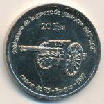 Бассас-да-Индия, 20 франков (2017 г.)