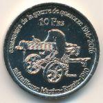 Бассас-да-Индия, 10 франков (2016 г.)
