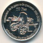 Острова Глорьез, 10 франков (2016 г.)