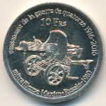 Остров Жуан-ди-Нова, 10 франков (2016 г.)