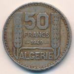 Алжир, 50 франков (1949 г.)