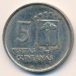 Экваториальная Гвинея, 5 песет (1969 г.)