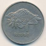 Сейшелы, 1 рупия (1977 г.)