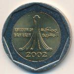 Бахрейн, 500 филсов (2002 г.)