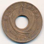 Восточная Африка, 1 цент (1922 г.)