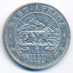 Восточная Африка, 1 шиллинг (1921–1924 г.)