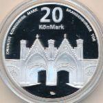 Кёнигсберг, 20 марок (2018 г.)