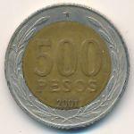 Чили, 500 песо (2001 г.)