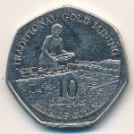 Гайана, 10 долларов (1996 г.)