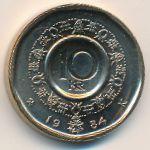 Норвегия, 10 крон (1984 г.)