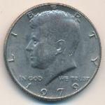 США, 1/2 доллара (1979–1992 г.)