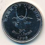 Уганда, 50 шиллингов (1998 г.)